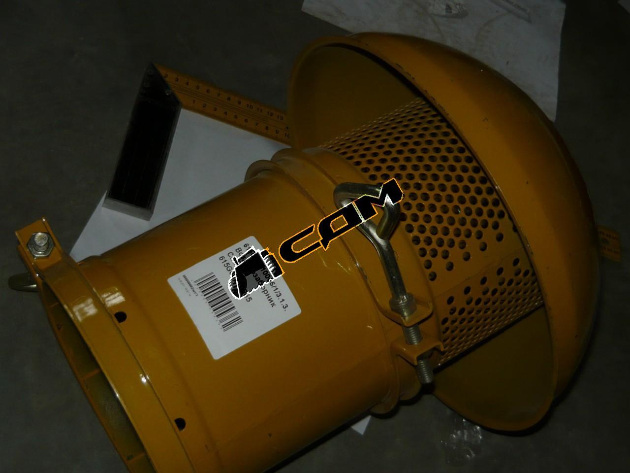 Воздухозаборник CDM855 615G60110065 615G60110065/1